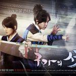 「公式」イ・スンギ&スジ主演ドラマ「バガボンド」の人気により、「九家の書」韓国で再放送決定…10月2日初放送