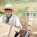 イ・ヒョリ、チャ・スンウォン出演バラエティ「仕事で出会った仲」10月日本初放送!