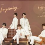 """IMFACT JAPAN LIVE in TOKYO -The beginning-"" 開催決定!初日には無料ショ ーケースも!!"