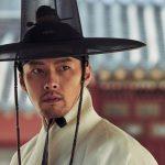 ヒョンビン×チャン・ドンゴン『王宮の夜鬼』キャラクター紹介映像到着