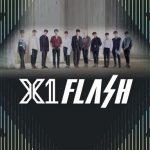 念願のデビューを果たした超大型新人ボーイズグループ 「時が来た!X1 スペシャル」  日本初放送番組など盛りだくさんでお届け!