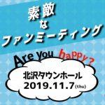 元BOYFRIENDヨンミン&クァンミン 2人での初のファンミーティング開催決定!