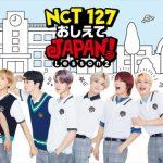NCT 127の収録現場に潜入!『NCT 127 おしえてJAPAN! Lesson2』収録現場レポート