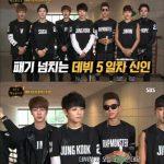 防弾少年団(BTS)、覇気にあふれたデビュー5日目…ジミン腹筋パフォーマンスが最高の1分「BTS 芸能年代記」