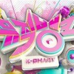 """「公式」KBS「ミュージックバンク」本日の放送休止、""""気象特番の余波"""""""