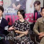 イ・ジョンヒョン「クォン・サンウと結婚したかった」…番組内で衝撃発言