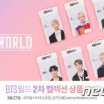 ネットマーブルストア「BTS WORLD」2次コレクション商品27日発売