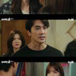 ≪韓国ドラマNOW≫「偉大なショー」3話