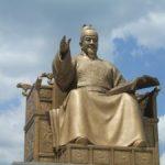 究極の五大偉人/朝鮮王朝の五大シリーズ10