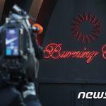 「クラブBurning Sun事件」のユン総警、法相に任命されたチョ・グク氏の疑惑に関与か?