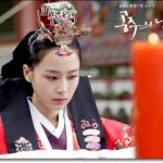 敬恵(キョンヘ)王女/朝鮮王朝の美女物語2