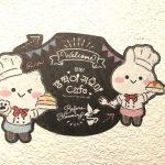 【情報】韓国で大人気の「しりミミ」初コラボカフェをソウル中心街・弘大で実施中!