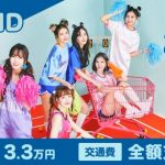 韓国ガールズグループ《GFRIEND》のアジアツアーをサポートできるアルバイトを大募集!ビジュアルもパフォーマンスもハイレベル!