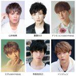 ドンヒョン&ミヌ(元 BOYFRIEND)&インジュンら、日韓キャストが贈る感動の名作が再び上演決定!ミュージカル「マイ・バケットリストSeason6」