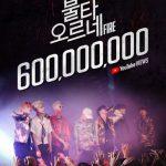 「防弾少年団(BTS)」、「FIRE」MVが再生回数6億回突破=「DNA」に続き2番目