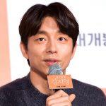 """俳優コン・ユ、""""「82年生まれ、キム・ジヨン」のシナリオを読んで涙した"""""""