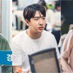 イ・ホンギ(FTISLAND)&チャ・ソヌ(元B1A4バロ)ら、ドラマ「僕を溶かしてくれ」のスペシャルな特別出演の顔ぶれ…今から期待UP