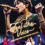 """ジョン・ヨンファ(from CNBLUE)、10月30日にリリースのDVD&Blu-ray『JUNG YONG HWA : FILM CONCERT 2015-2018 """"Feel the Voice""""』から本編映像のダイジェストを先行公開!!"""
