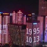 防弾少年団(BTS)ジミンの誕生日のために34のビルを借りた中国ファンクラブ