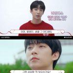 "B1A4ゴンチャン、ファンタジーロマンス「私の名前に」出演…""運命を夢見たことあがありますか?"""