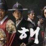 NHKで11月から始まるチョン・イル主演の『ヘチ』が面白い!