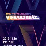 「公式」「V HEARTBEAT」、防弾少年団(BTS)、X1ら「本賞」受賞者17チーム公開…事前投票進行