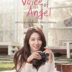 女優パク・シネ、年末ファンミ「Voice of Angel」開催…企画と製作に自ら参加