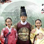 イ・サンを取り巻く個性的な五大王宮女性/朝鮮王朝の五大シリーズ18