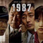 「コラム」映画『タクシー運転手』『1987』のための韓国現代史解説!