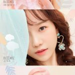 「IZ*ONE」、チェウォン・ユリ・仁美のオフィシャルフォト公開