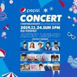 ハ・ソンウン、NU`EST、オン・ソンウら出演「ペプシコンサート」、11月1日前売り開始