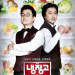 JTBC「冷蔵庫をお願い」、11月末で放送終了=5年の歴史に幕