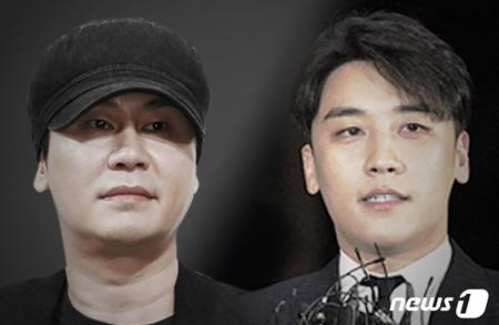 YGヤン・ヒョンソク元代表とV.I(元BIGBANG)、常習賭博容疑で明日(1日)検察送致