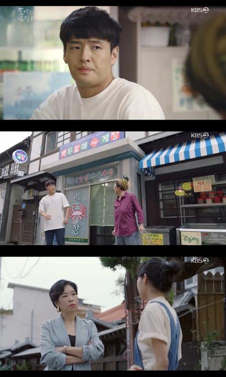 ≪韓国ドラマNOW≫「椿咲く頃」11、12話