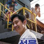 【全文】シン・ハギュン、SUHO(EXO)、映画「贈り物」特別上映会イベント中止及び公開延期…故ソルリ哀悼