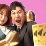 チン・グ主演!日本の大ヒット同名ドラマをリメイク 『リーガル・ハイ』(原題)12月日本初放送スタート 今年は10周年記念大会!全9回にパワーアップしてお届け!