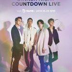 【公式】「WINNER」、カムバックVLIVE予告…23日午後5時、世界中のファンと交流