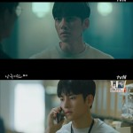 ≪韓国ドラマNOW≫「僕を溶かしてくれ」4話