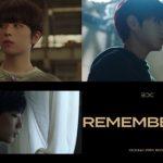 「AB6IX」の弟分「BDC」、新曲MVのティーザー公開…強烈な歌詞&メロディ