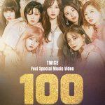 「TWICE」、8thミニアルバム「Feel Special」売上げが40万枚を達成