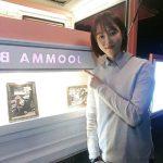 【トピック】女優ソ・ヒョンジン、髪をばっさり切ったボブスタイルが超かわいいと話題