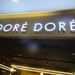 <トレンドブログ>金浦空港に到着してから見つけた「DORE DORE」【韓国】
