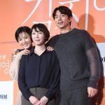 「公式」チョン・ユミ&コン・ユ、「82年生まれ、キム・ジヨン」上映3週目に釜山(プサン)と大邱(テグ)で舞台あいさつ確定