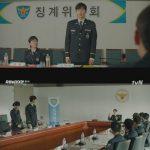 ≪韓国ドラマNOW≫「幽霊をつかまえろ」3話