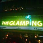 <トレンドブログ>グランピングがテーマのレストラン「THE GLAMPING」【韓国】