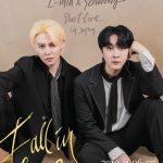一日消防署長に任命!エルミン&ソウン「NTB L.MIN&SEOWOONG DUET LIVE in  JAPAN -Fall In Love-」チケット好評販売中!
