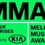 韓国No.1音楽サイト「Melon」主催の授賞式「MMA 2019 (Melon Music Awards)」レッドカーペットの模様から韓国・ソウルよりテレビ独占完全生中継!