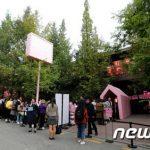 【トピック】「防弾少年団」、江南にオープンしたポップアップストアが話題