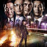<KBS World>映画「アシュラ」チョン・ウソン、チュ・ジフン、ファン・ジョンミン主演!韓国ノワールの真骨頂!