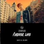 ヨンジェ(元B.A.P)、新曲「Forever Love」MVティーザー公開…パワフルなパフォーマンス
